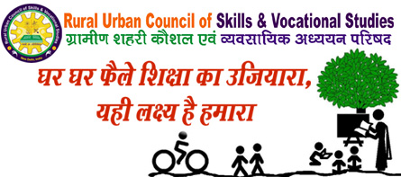 Rural Urban Council